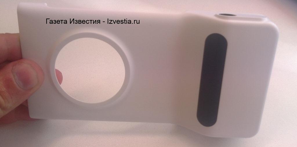 Camera grip lumia 1020_3