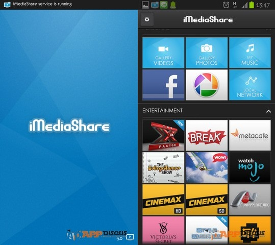 android tv  08