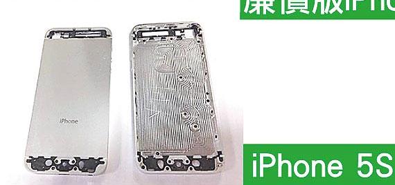 iPhone buget_2