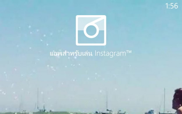 6tagram_intro