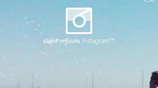 6tagram_intro