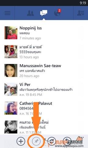 Facebook Messaging appdisqus 002
