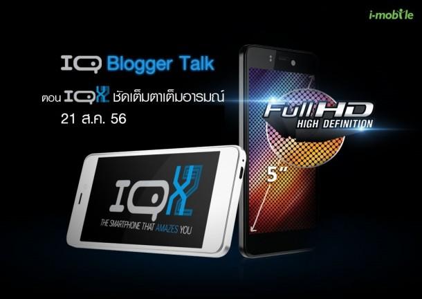 IQX2_Blogger Invitation Card