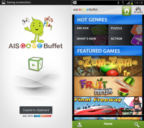 Install AIS Game Buffet 6