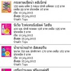 Screenshot_2013-07-20-02-18-29