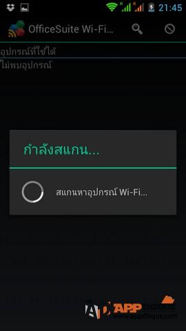 Screenshot_2013-08-01-21-45-15