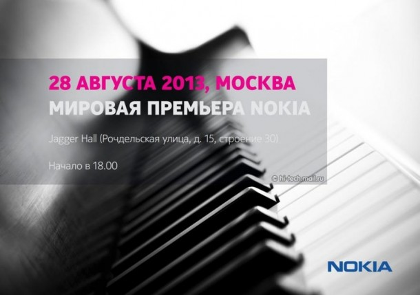 nokia event at Russia