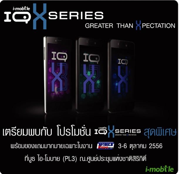 iMobile IQ X TME 2013 Promotion