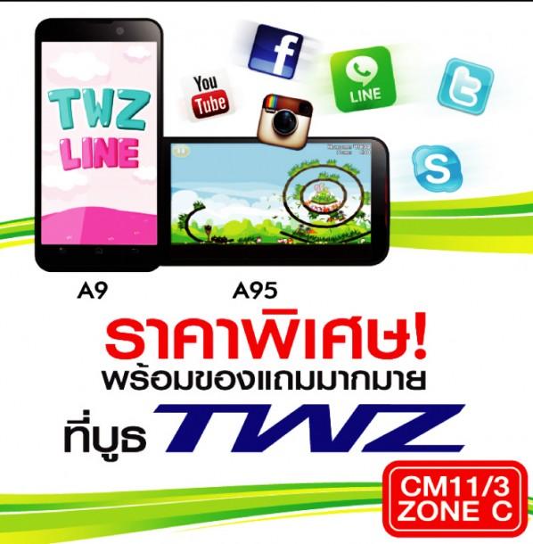 TWZ TME 2013 Promotion