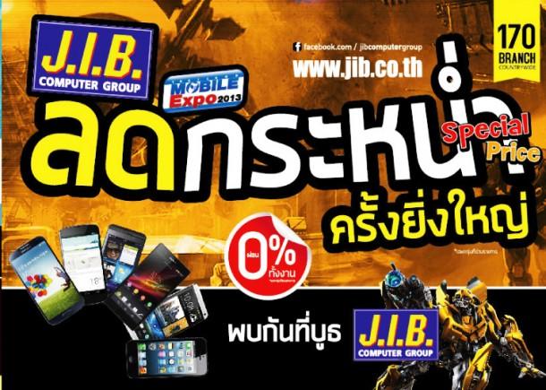 JIB TME 2013 Promotion
