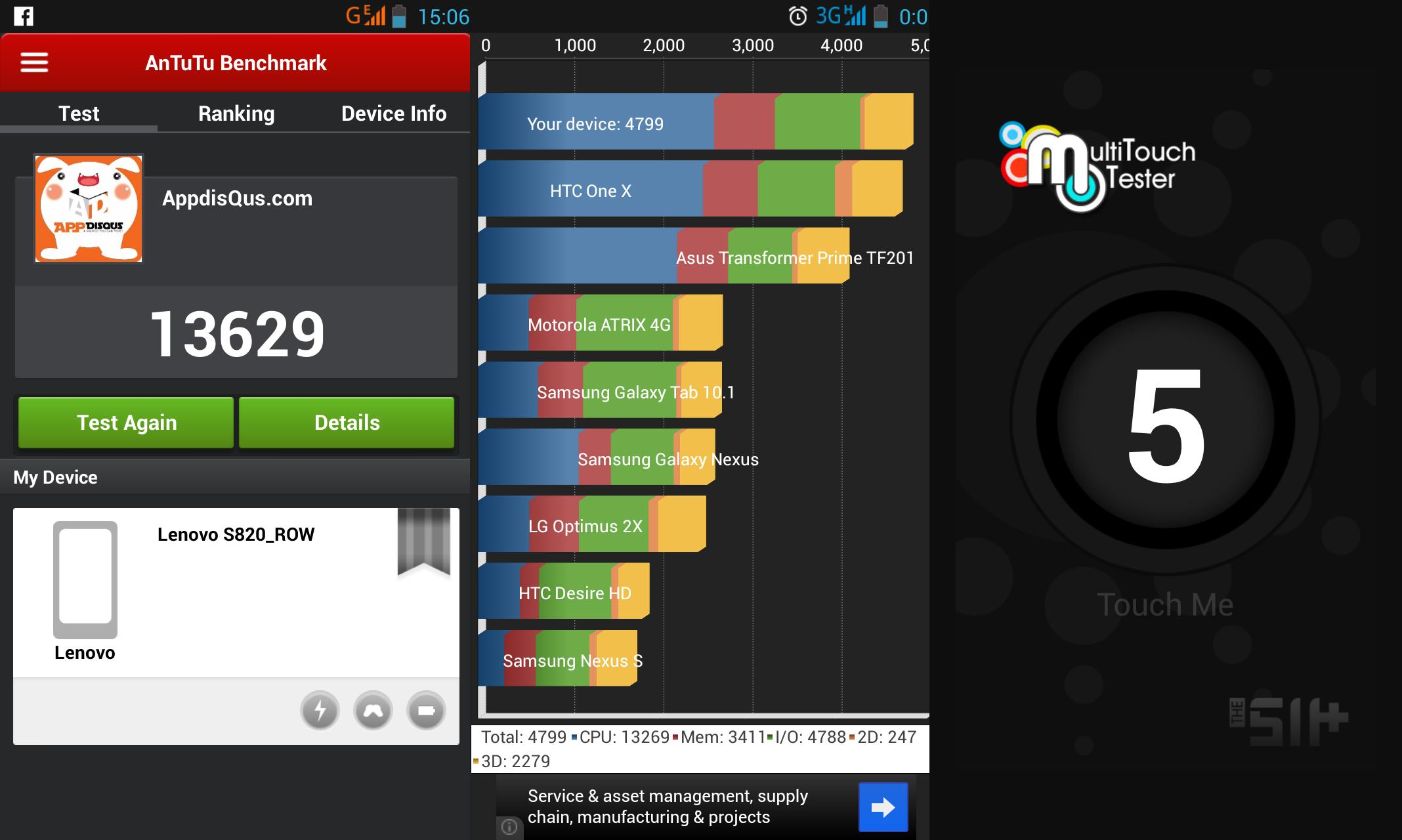 Lenovo s820 screenshot 02