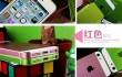 iPhone 5C ในรูปแบบหลากสีสัน