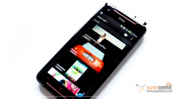 htc-Butterfly-s-appdisqus-preview-0141-610x343