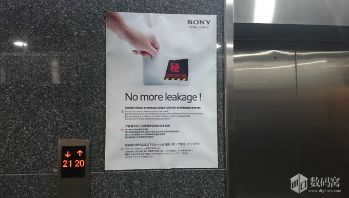 no-more-leaks Sony