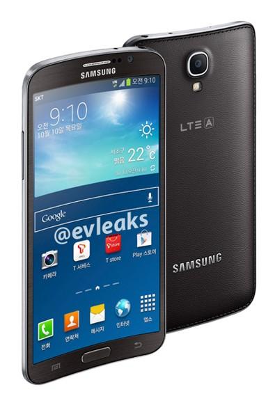 Samsung curve_leaked image 2