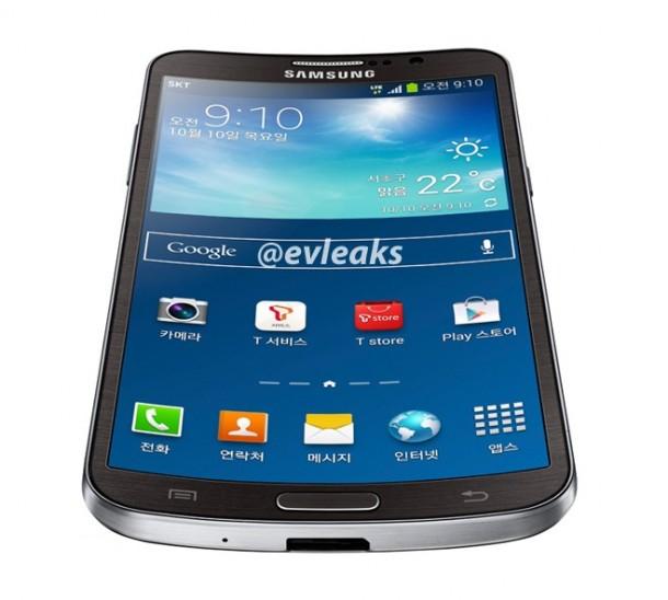 Samsung curve_leaked image