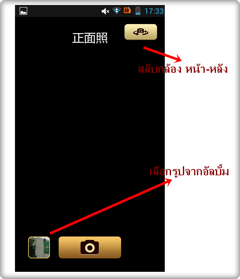 Screenshot_2013-10-30-17-33-19