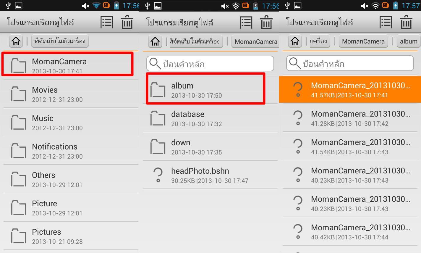 Screenshot_2013-10-30-17-56-44