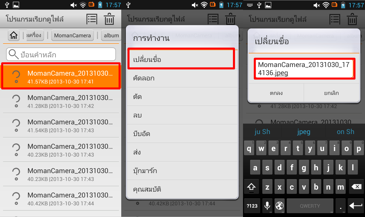 Screenshot_2013-10-30-17-57-17