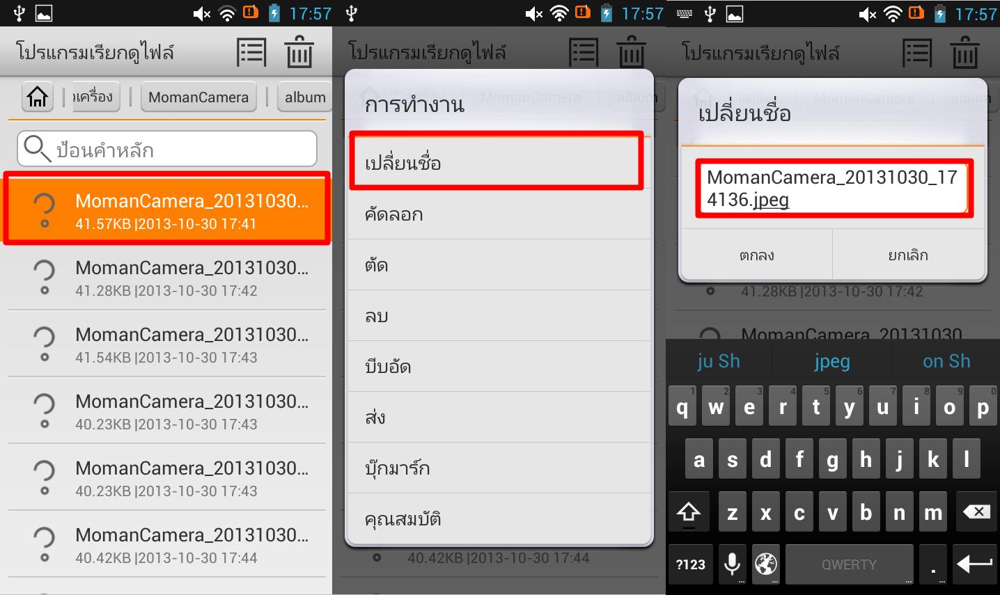 Screenshot_2013-10-30-17-57-17