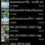 Screenshot_2013-11-04-21-05-22