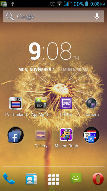 Screenshot_2013-11-04-21-08-42