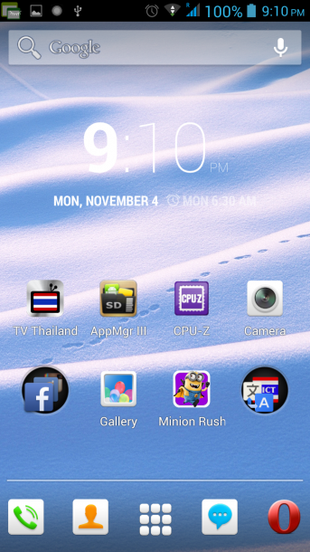 Screenshot_2013-11-04-21-10-19