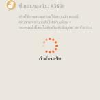 Screenshot_2013-11-28-00-47-49