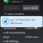 Screenshot_2013-11-28-10-23-25