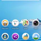 Screenshot_2013-11-28-11-48-19