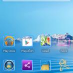 Screenshot_2013-11-28-11-49-03