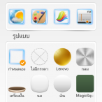 Screenshot_2013-11-28-11-49-58
