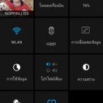 Screenshot_2013-11-28-11-51-54