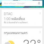 Screenshot_2013-11-28-11-52-48