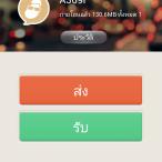 Screenshot_2013-11-28-11-57-25