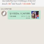 Screenshot_2013-11-28-11-57-38