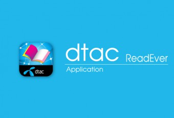 DTAC READEVER APPLICATION