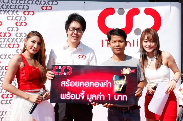 CSC_025-rsz