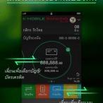 K-Mobile Banking Plus 1