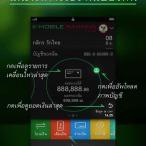 K-Mobile Banking Plus 2