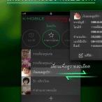 K-Mobile Banking Plus 3