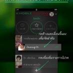 K-Mobile Banking Plus 4