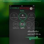 K-Mobile Banking Plus 5