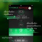 K-Mobile Banking Plus 6