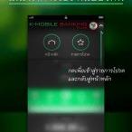 K-Mobile Banking Plus 7