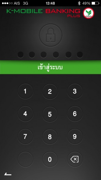 K-Mobile Banking Plus Login