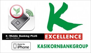 K-Mobile-Banking-Plus-iPhone