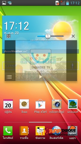 LG G pro Lite 023