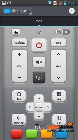 LG G pro Lite 027