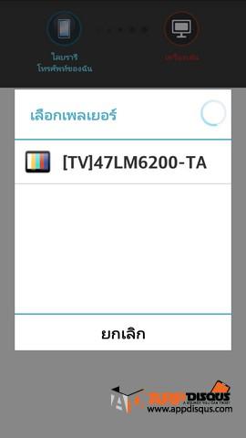 LG G pro Lite 041